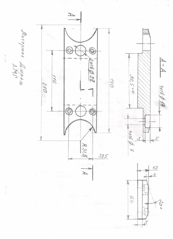 инструкция по регулировке клапанов на двигателе зид
